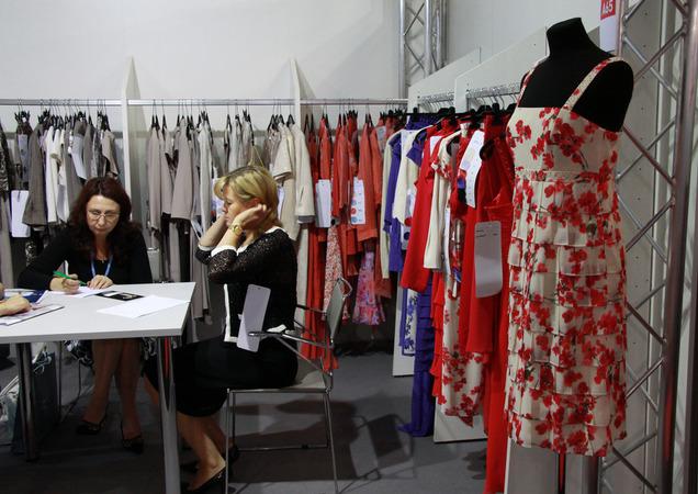 Магазины Женской Одежды В Могилеве