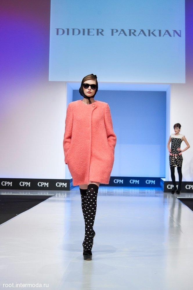 Модно И Дешево Одежда С Доставкой