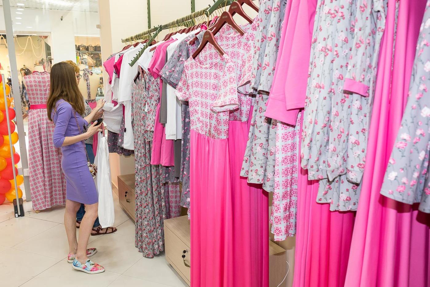 Марки Магазинов Женской Одежды Доставка