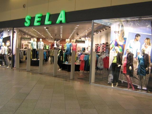 Магазин Села