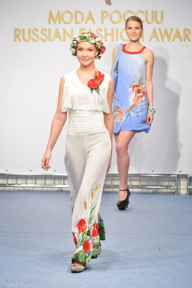Модная Женская Одежда От Российских Производителей