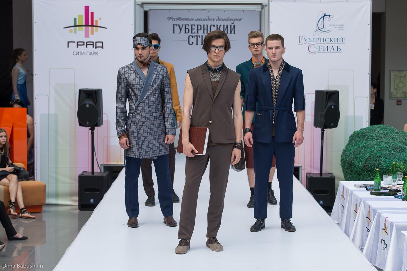 кимберли одежда для мужчин