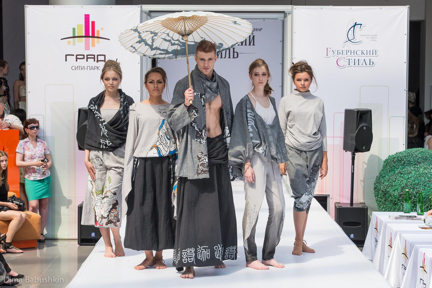 Одежда из турции tatet ua - купить одежду из турции в интернет