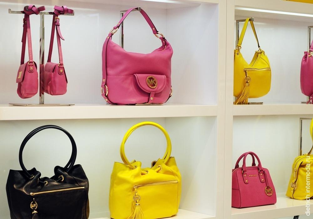 Магазины фурла сумок в турине