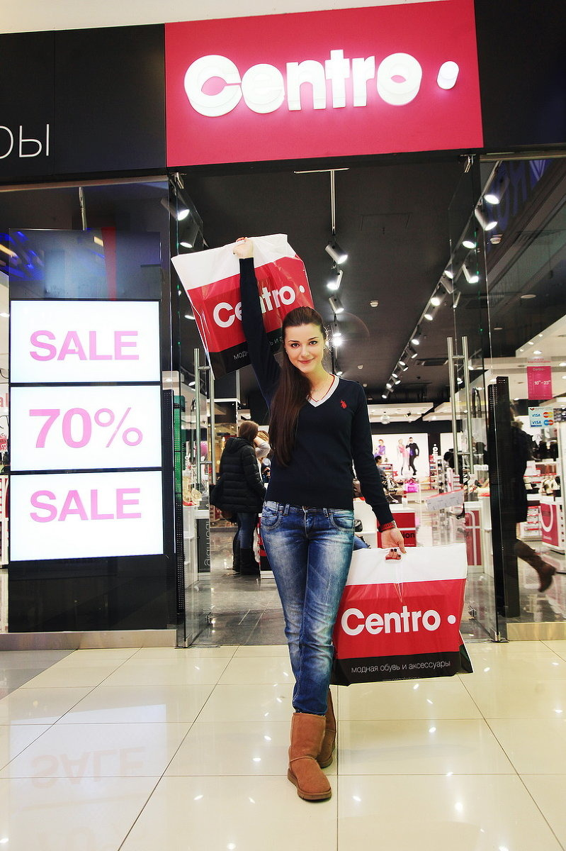 Одежда Centro