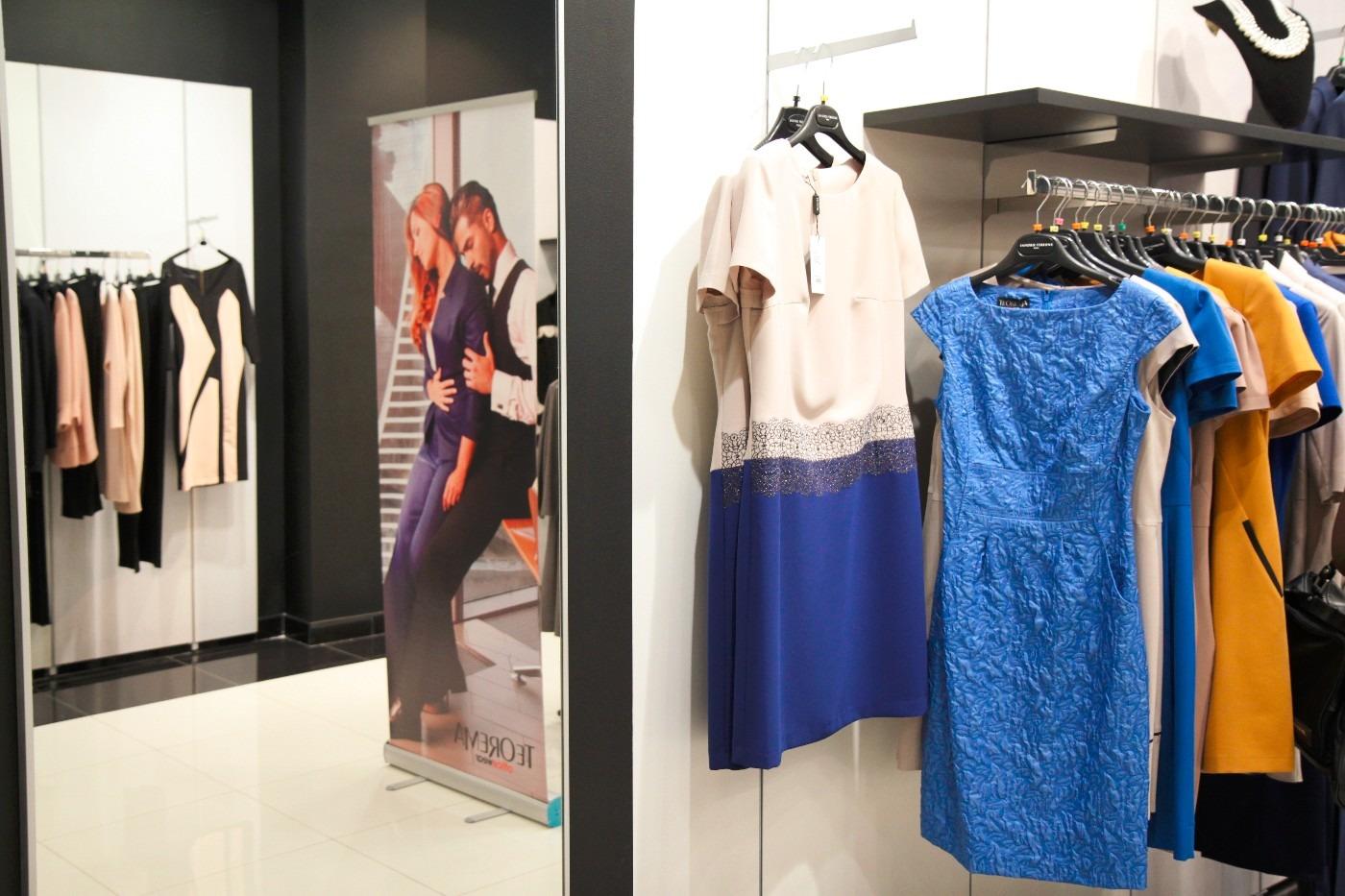 Метрополис Магазины Женской Одежды