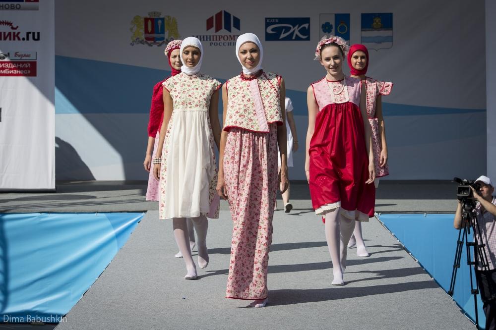 Фестиваль-Мода Одежда