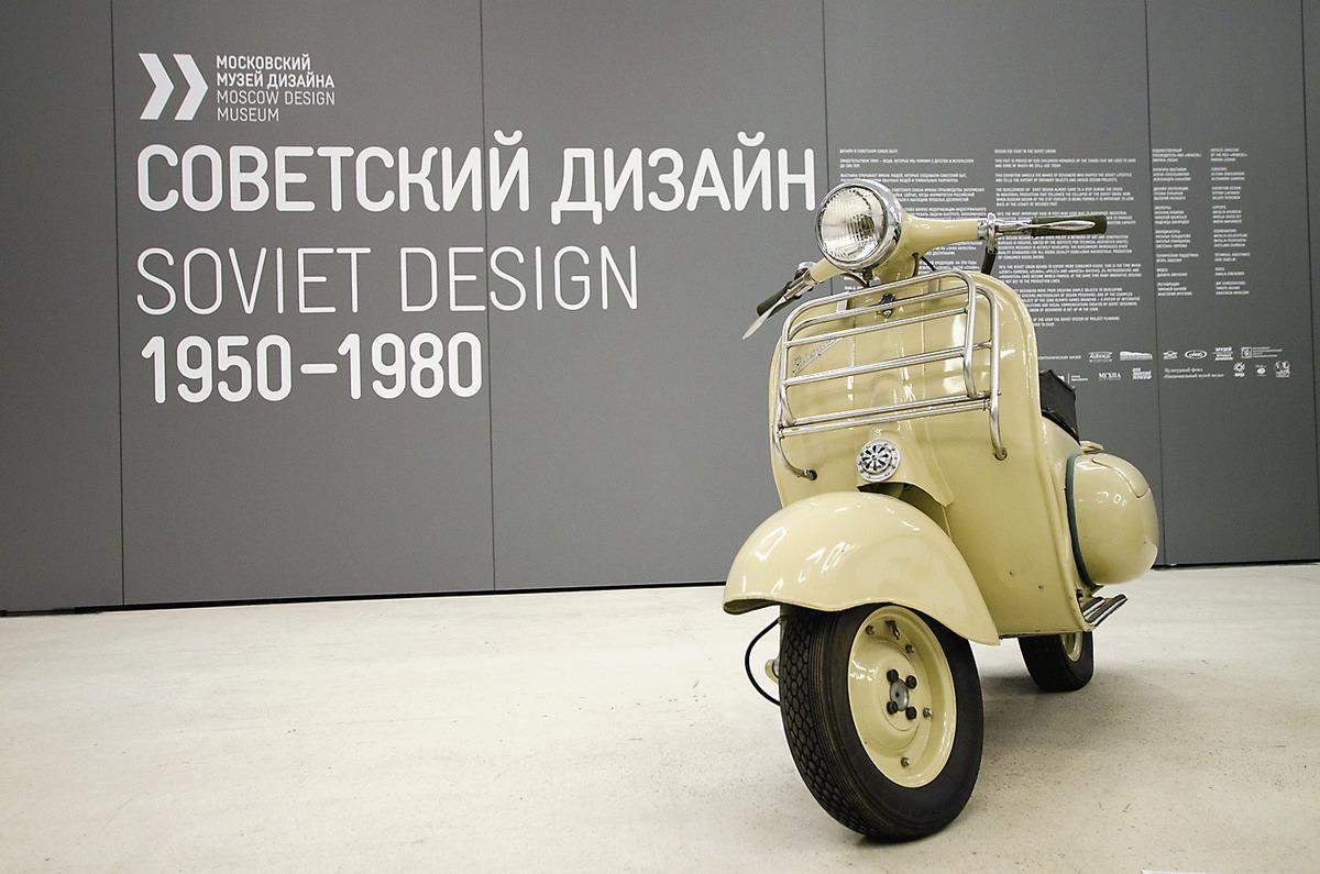 Картинки по запросу Московский музей дизайна