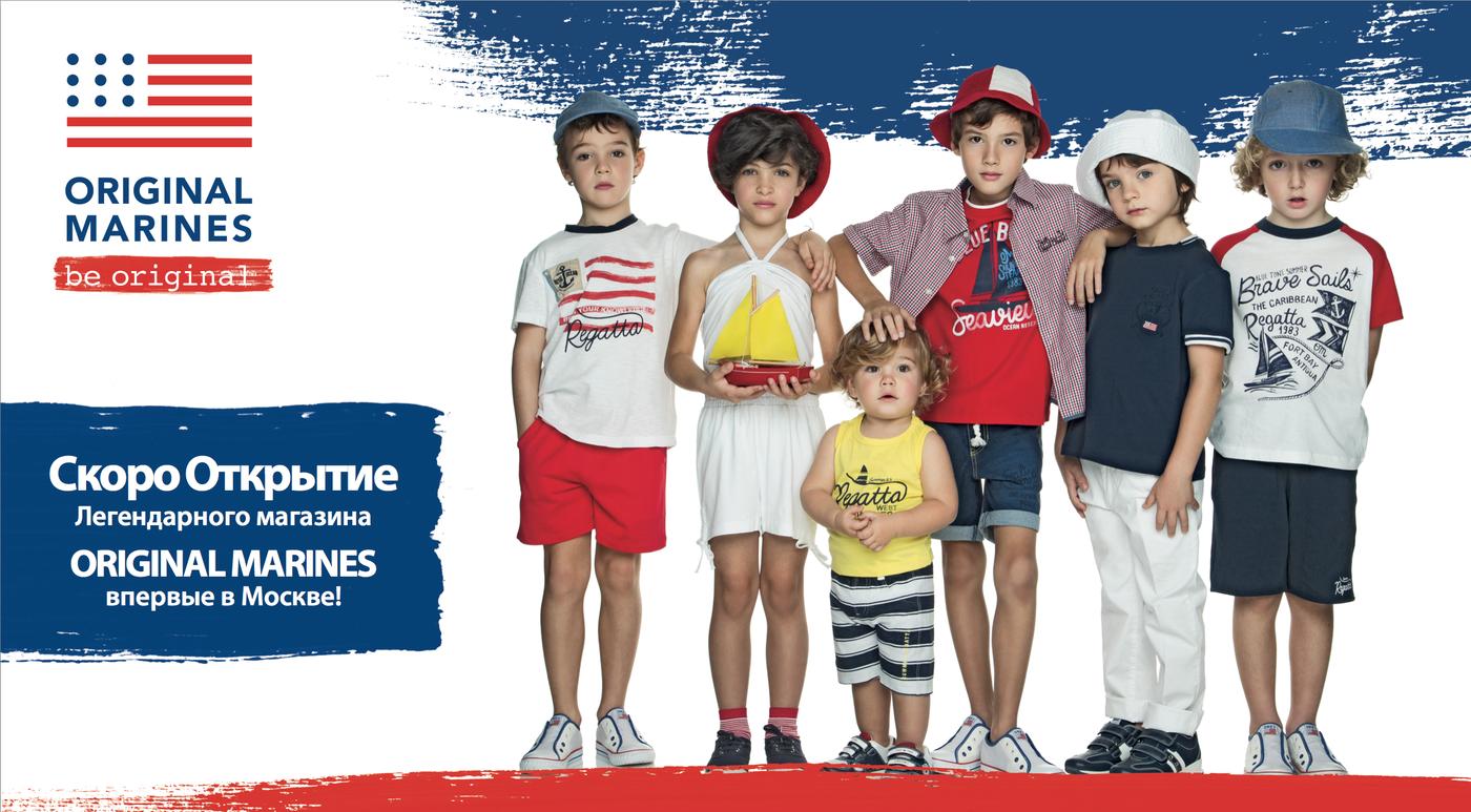 Bonne детская одежда официальный сайт