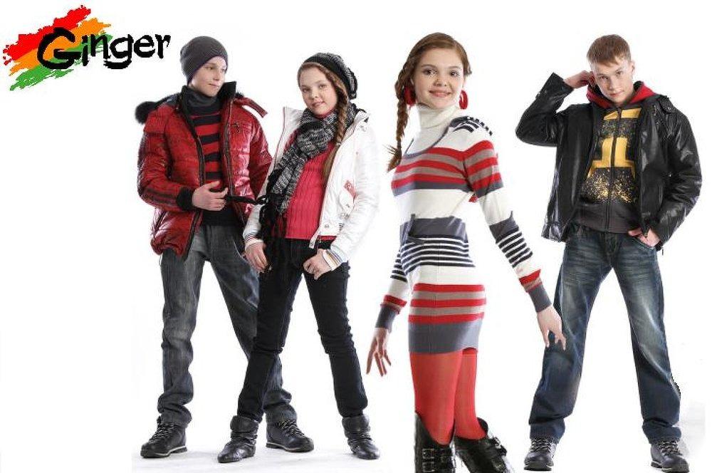 Купить модную одежду для подростков в интернет-магазине .Интернет-магазин