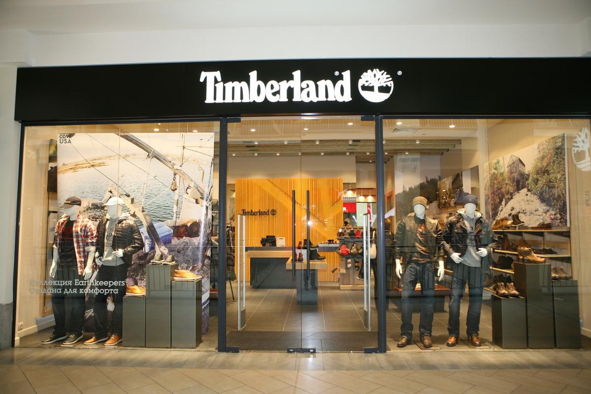 12 сентября открылся новый магазин Timberland в ТРК «Атриум ... 206e9829b6dc0