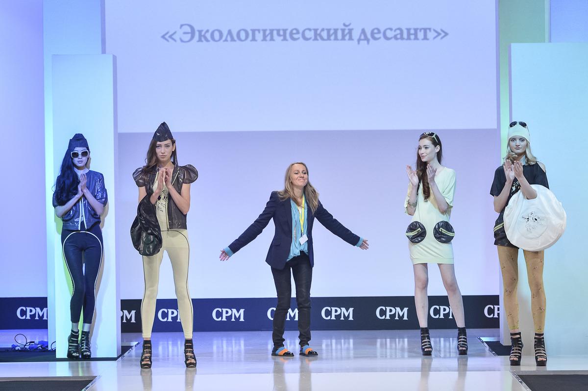 Институт моды и дизайна в москве