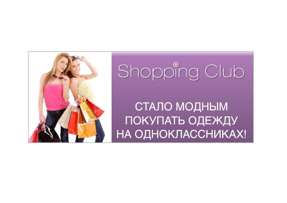 Продажа Одежды Дешево Доставка