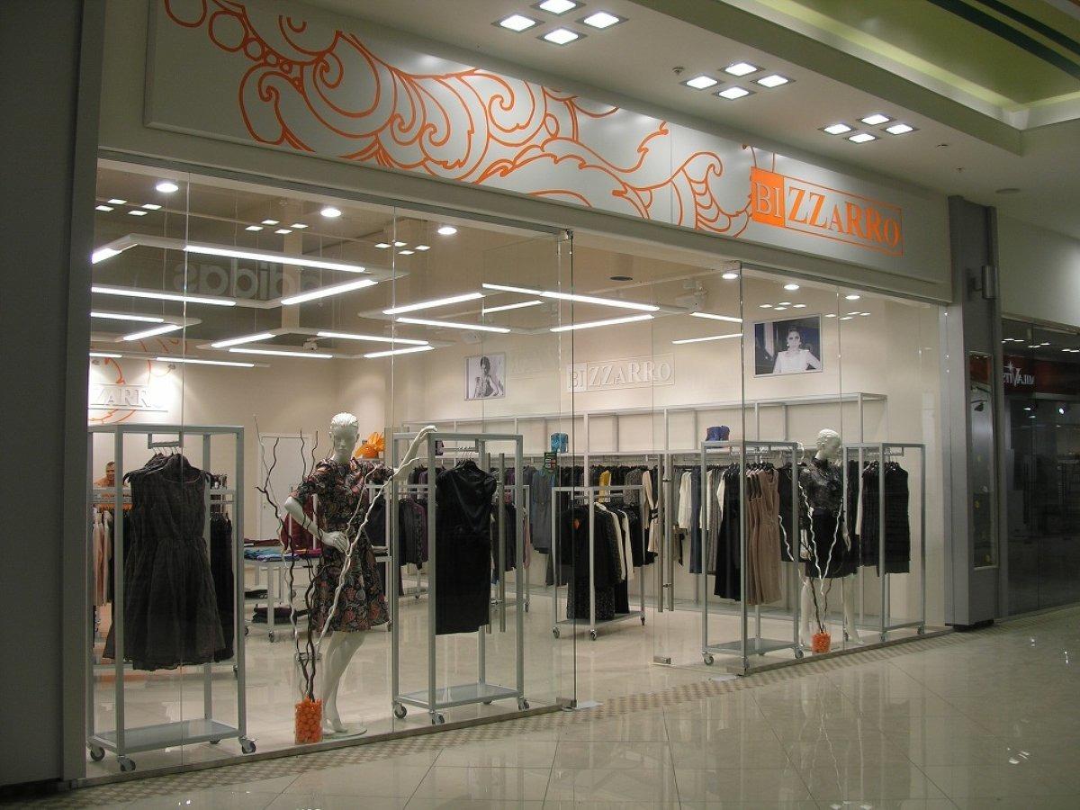 Женская Одежда В Санкт-Петербурге Франшиза