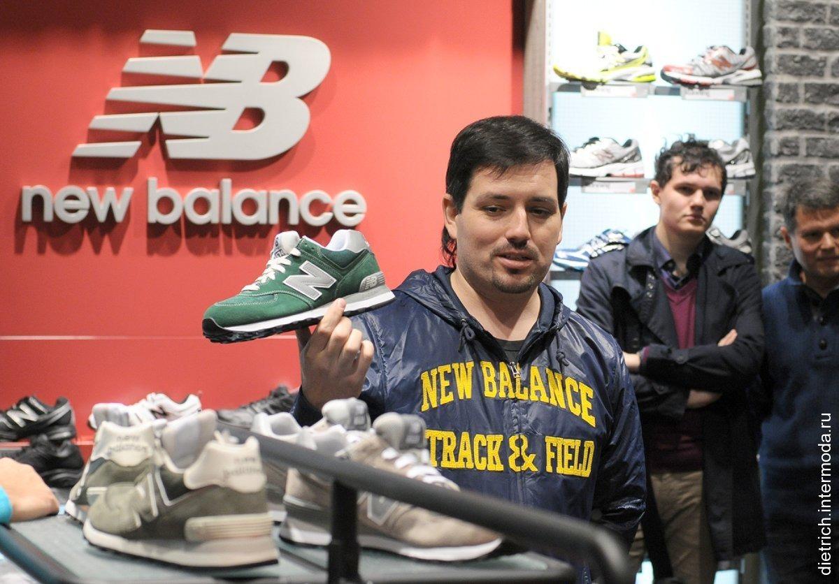 Открытие магазинов New Balance в Москве  bd56f631b91f2