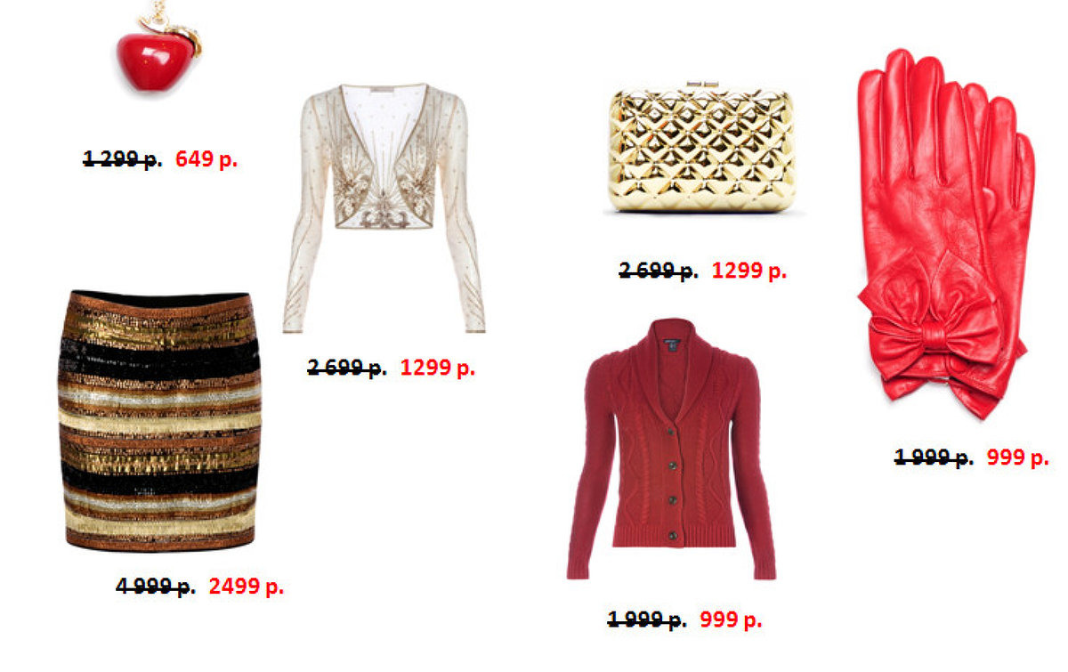 b858727fe17e2 C 22 декабря во всех магазинах испанского бренда MANGO по всей стране  начинается новогодняя распродажа. Скидки на одежду и аксессуары до 50%!