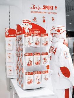 Интернет Магазин Боско Одежда Олимпийская