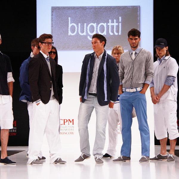 Bugatti Одежда В Москве
