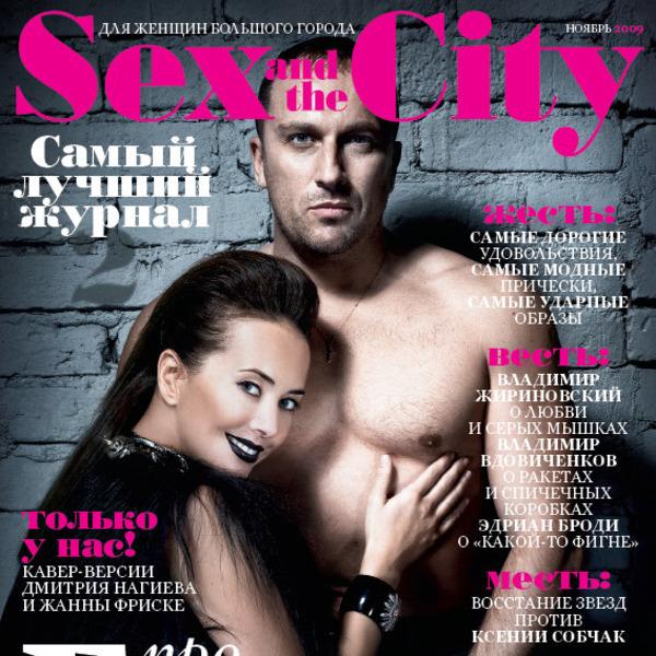 Журнал секс видео гид очень