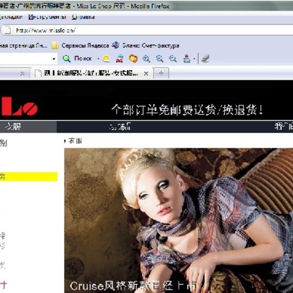 Интернет Магазин Ло