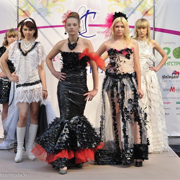 Конкурсы о моде и стиле