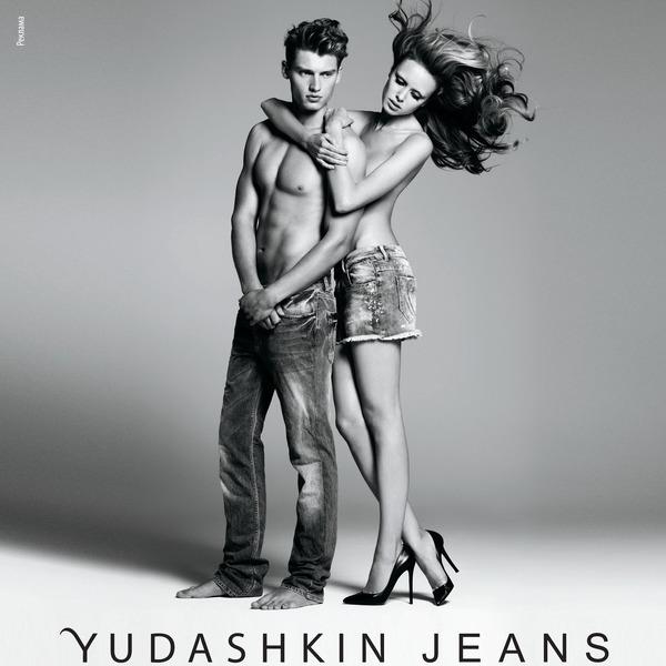Торговая марка Yudashkin Jeans ( Юдашкин Джинс ) - модная линия.