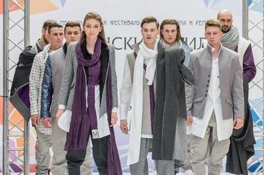 Магия моды от «Губернского стиля»