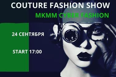 Couture Fashion Show пройдет в Москве
