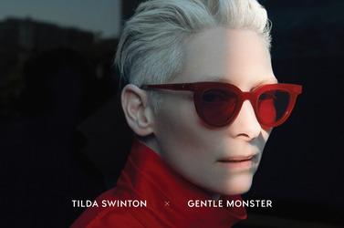 Коллаборация недели: Тильда Суинтон и Gentle Monster