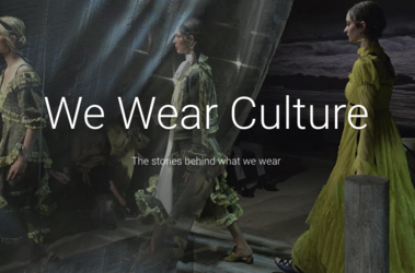 Вся история моды от компании Google
