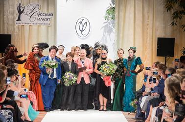 Благотворительному фонду Татьяны Михалковой «Русский Силуэт» исполнилось 20 лет