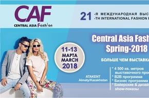 C 11 по 13 марта в Алматы состоится 21-я Международная выставка моды  Central Asia Fashion Spring-2018 43b849209f6