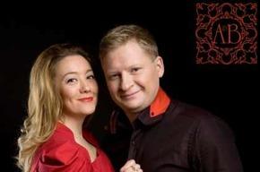 Анна и Алексей Бородулины.