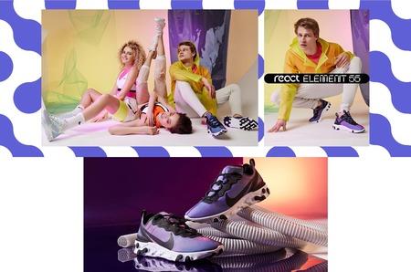 Новинки STREET BEAT: Nike React Element 55
