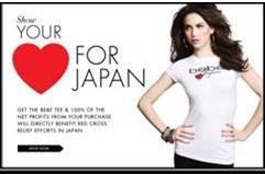 bebe love Japan