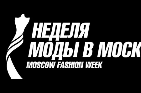 Russian Wedding Fair 2013