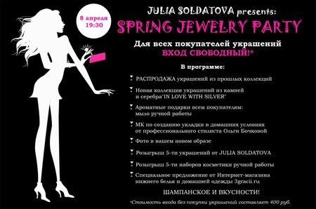 SPRING JEWELRY PARTY от Юлии Солдатовой!