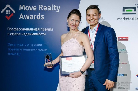 Модная премия: Move Realty Awards 2018