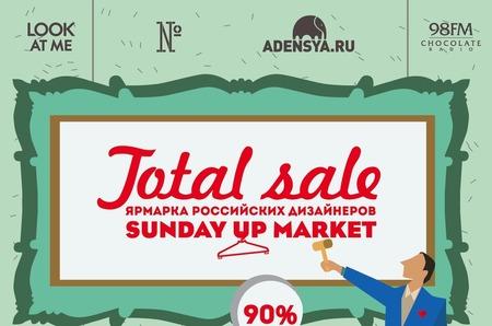 Sunday Up Market Total Sale