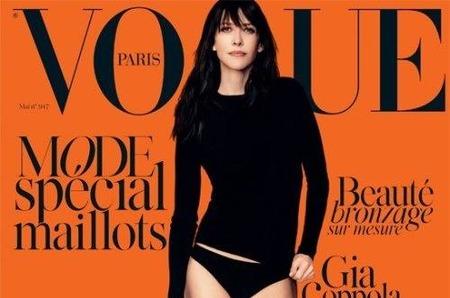 Софи Марсо снялась для обложки французского Vougue