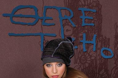Фавориты осени 2010/2011 от «VeReteno»