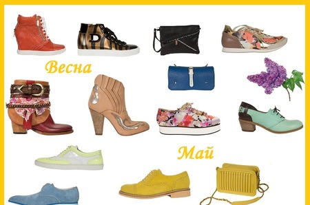 Майский парад итальянской обуви