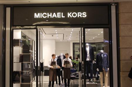 Первый в Европе мужской бутик Michael Kors в открылся Метрополис