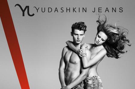 Творческий конкурс от Дома Моды «Valentin Yudashkin» и Nivea Visage