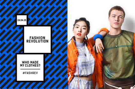 24 апреля - «День Модной Революции»