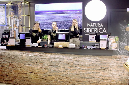 Открытие трехэтажного флагманского магазина Natura Siberica