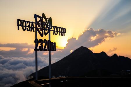 5 причин приехать на горный курорт «Роза Хутор» летом
