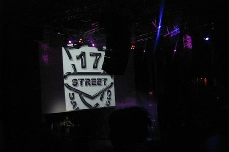 Философия танца от «17 Street»