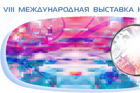 VIII Международная выставка Ногтевой Индустрии NAILEXPO