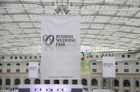 """Международная свадебная выставка  """"Russian Wedding Fair"""".Гостиный двор, c 22 по 24 марта 2013 г."""